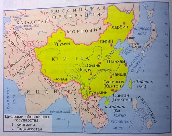 Китай граничит с россией доклад 6941